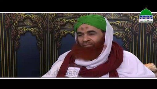 Umar Shareef Kay Naam Ameer e Ahlesunnat Ka Paigham
