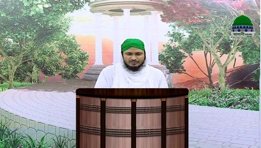 Jaisi Karni Wesi Bharni Ep 08 - Aik Musalman Ka Dusray Musalman Say Hamdardi - Bangla