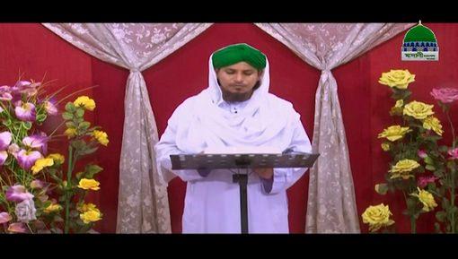 Sachi Hikayatain Ep 06 - Bangla