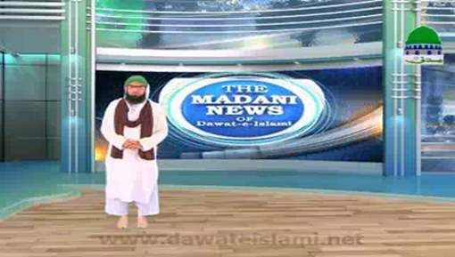 Madani News English - 20 October 2017