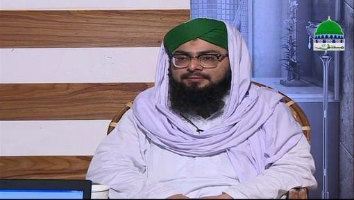 Dar ul Ifta Ahlesunnat Ep 1007 - Mutafarriq Masail