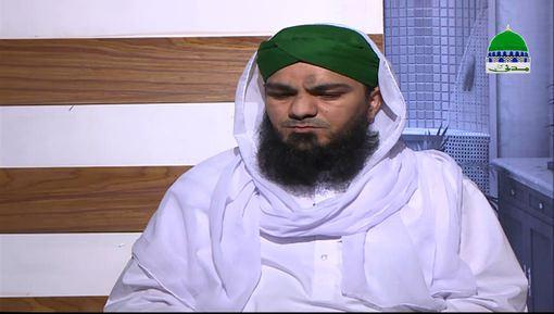 Dar ul Ifta Ahlesunnat Ep 1008 - Mutafarriq Masail