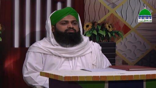 Qurani Misalain Aur Asbaq Ep 47 - Hazrat Ayub علیہ السلام Ki Azmaish