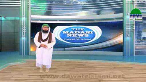 Madani News English - 21 October 2017