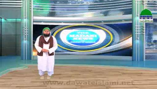 Madani News English - 22 October 2017