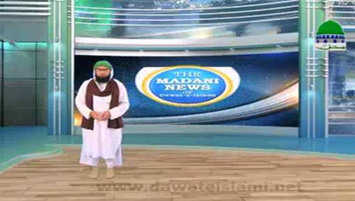 Madani News English - 23 October 2017
