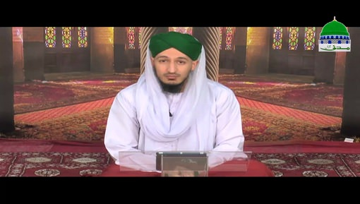 O You Who Believe Ep 13 - Blessings Of Jumuah