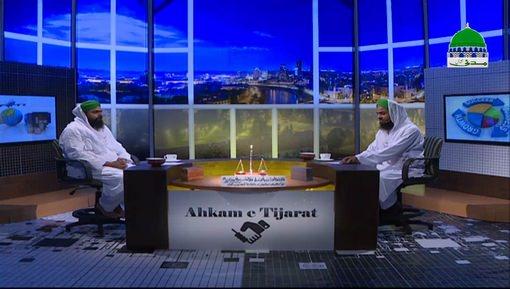 Ahkam e Tijarat Ep 184 - Mutafarriq Masail