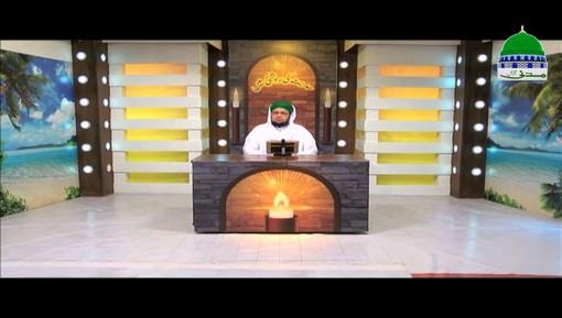 Hadees Ki Roshni Main Ep 16 - Aqidah e Qayamat Ki Ahmiyat