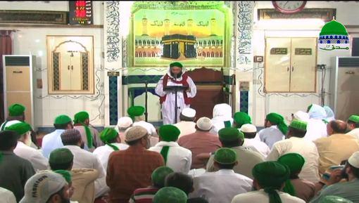 Haftawar Sunnaton Bhara Bayan Ep 430 - Seerat e Usman e Ghani رضی اللہ عنہ