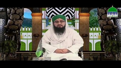 Seerat e Aala Hazrat Ep 01 - Aala Hazrat Ka Ilmi Khandan