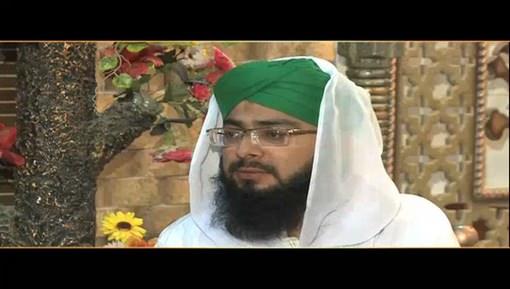 Mah e Safar Ka Akhri Budh