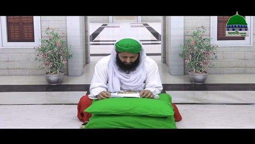 Fazail e Aal e Rasoolﷺ Ep 09 - Bangla