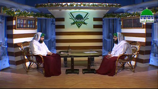 Dar ul Ifta Ahlesunnat Ep 1013 - Mutafarriq Masail