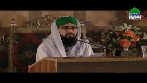 Dars e Shifa Shareef Ep 64 - Quran e Pak Ka Usloob Aur Ijaz
