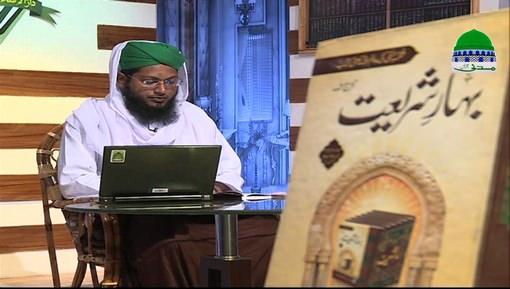 Dar ul Ifta Ahlesunnat Ep 1012 - Bad Shuguni