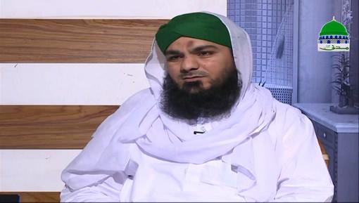 Dar ul Ifta Ahlesunnat Ep 1014 - Mutafarriq Masail