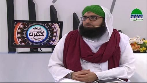 Faizan e Aala Hazrat Ep 05 - Aala Hazrat Ka Aqaid e Islam Ki Hifazat Karna