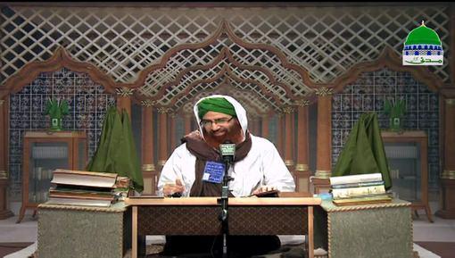 Faizan e Sahabiyaat Ep 37 - Hazrat Sayyidatuna Aisha رضی اللہ عنہا Kay Aqwal