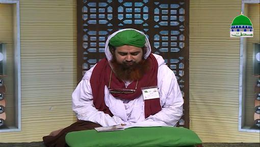 Islam Ki Bunyadi Batain Ep 10 - Aqidah Khatam e Nabuwat