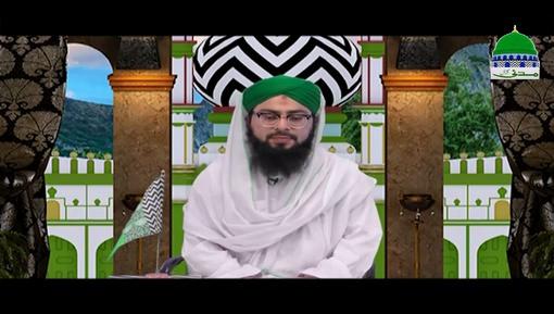Seerat e Aala Hazrat Ep 03 - Aala Hazrat Kay Azatiza Aur Khandan