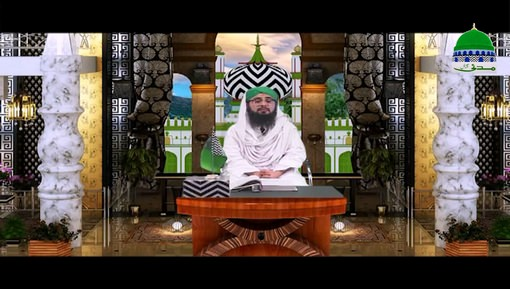 Seerat e Aala Hazrat Ep 05 - Aala Hazrat Ka Bachpan