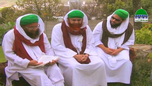 Glorious Luminaries Ep 05 - Hazrat Abdullah Ibn e Qazi Abdus Salam رحمۃ اللہ علیہ Part 02