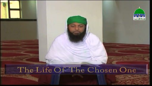 The Life Of The Chosen One Ep 15 - The Year Of Grief