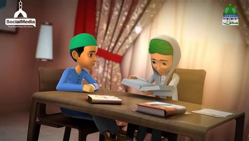 تحبيب الأطفال في تعلم قراءة القرآن الكريم