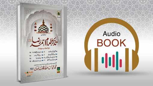 Tazkira Imam Ahmed Raza - Audio Book