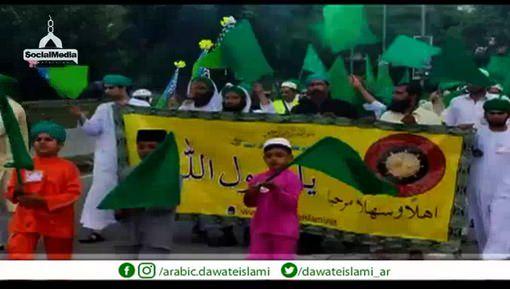 مسيرة مولد النبي ﷺ في ماليزيا