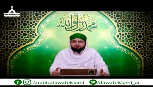 السيدة حليمة السعدية وموضوع الرضاعة - برنامج صور من سيرة الحبيب ﷺ
