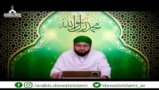 حديث السيدة حليمة رضي الله عنها - برنامج صور من سيرة الحبيب ﷺ