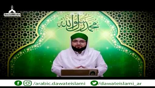 كفالة جده عبد المطلب للنبي ﷺ - برنامج صور من سيرة الحبيب ﷺ