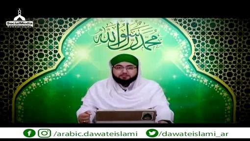 كفالة أبي طالب للنبي ﷺ - برنامج صور من سيرة الحبيب ﷺ