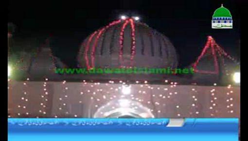 حضرت سیدنا شاہ عبدالطیف بھٹائی رحمۃ اللہ علیہ کا عرس مبارک رکنِ شوریٰ حاجی علی کی شرکت