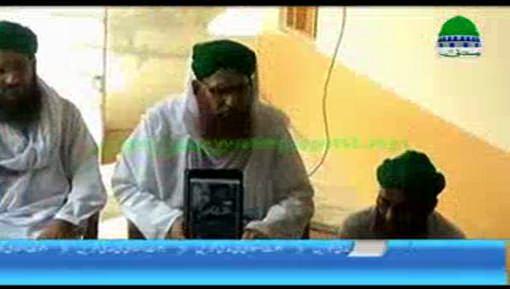 رکنِ شوریٰ حاجی رفیع العطاری کی جامعۃ المدینہ میں حاضری
