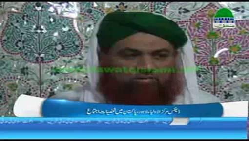 ڈیفینس لاہور میں شخصیات اجتماع رکنِ شوریٰ حاجی یعفور عطاری کی شرکت