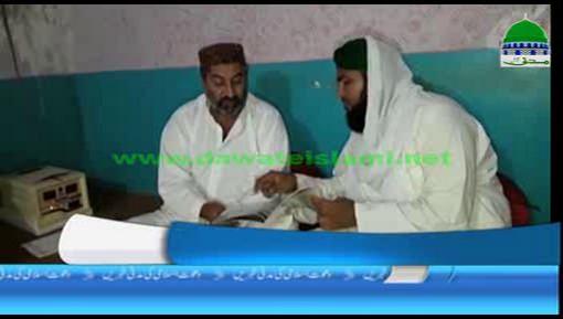 مجلس رابطہ کی جلال خان بگٹی سے ملاقات