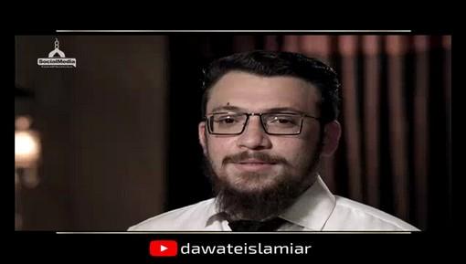 صوم رمضان أهم من العمل