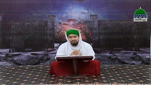 Safar e Akhirat Ep 06 - Bangla