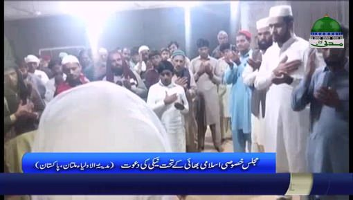 مجلس خصوصی اسلامی بھائیوں کے تحت مدنی حلقہ