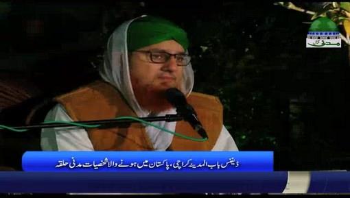شخصیات مدنی حلقہ رکنِ شوریٰ حاجی عبدالحبیب عطاری کی شرکت