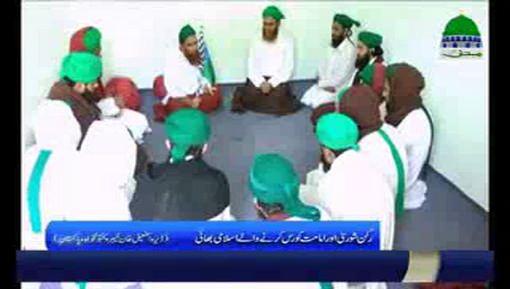 ڈیرہ اسماعیل خان سے رکنِ شوریٰ حاجی رفیع العطاری کے مدنی پھول