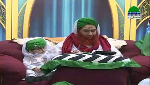 مفتی سعید سیالوی صاحب سے انکی والدہ کے انتقال پر امیرِ اہلسنت دامت برکاتہم العالیہ کی تعزیت