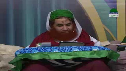 داؤد عطاری کے انتقال امیرِ اہلسنت دامت برکاتہم العالیہ کی تعزیت