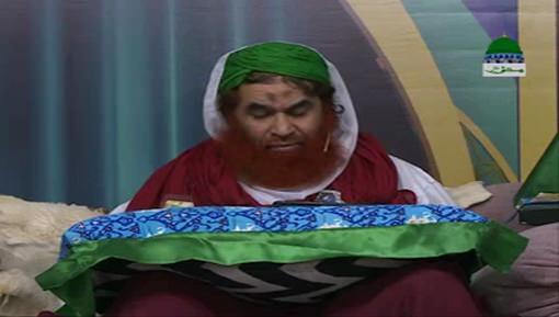 محمد الطاف عطار ی سے انکے والد کے انتقال پر امیرِ اہلسنت دامت برکاتہم العالیہ کی تعزیت