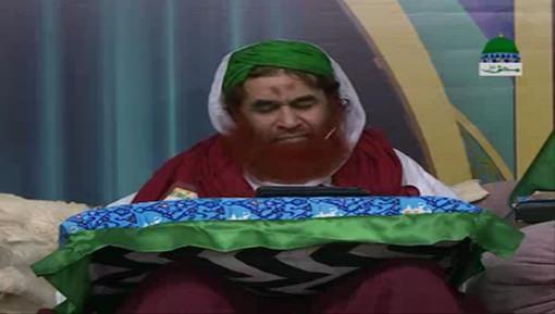 محمد صادق کے انتقال پر امیرِ اہلسنت دامت برکاتہم العالیہ کی تعزیت