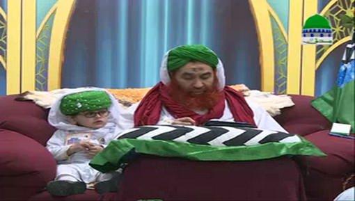 سید شاہد صاحب سے انکے بیٹے کے انتقال پر امیرِ اہلسنت دامت برکاتہم العالیہ کی تعزیت