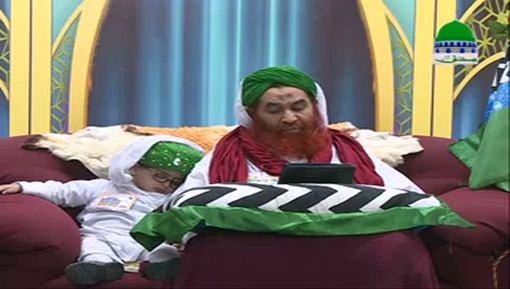 واثق عطاری سے انکے بیٹے کے انتقال پر امیرِ اہلسنت دامت برکاتہم العالیہ کی تعزیت